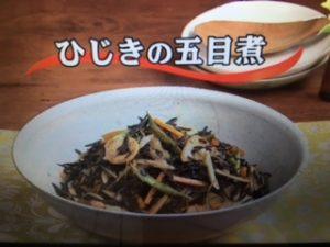 【キューピー3分クッキング】ひじきの五目煮 レシピ