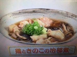【上沼恵美子のおしゃべりクッキング】鶏ときのこの治部煮 レシピ