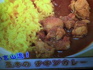 【あさイチ】小宮山流!基本のチキンカレー&キャベツのアチャール レシピ