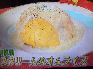 【ヒルナンデス】ポテトサラダ・ライスバーガー・オムライス・おはぎ レシピ
