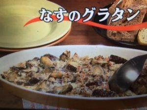 【キューピー3分クッキング】なすのグラタン レシピ