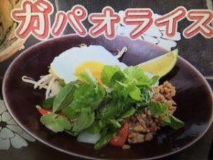 【NHKきょうの料理】栗原 はるみレシピ!ガパオライス&タイ風春雨サラダ