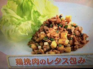 【上沼恵美子のおしゃべりクッキング】鶏挽肉のレタス包み レシピ