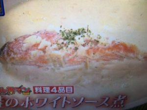 【得する人損する人】ウル得マン 鮭レシピ~西京焼き風・わさびクリーム煮・チーズワンタン揚げなど