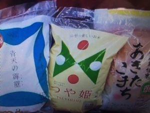 【あさチャン】新潟 新ブランド米誕生!今年オススメの美味しいお米の選び方とは?