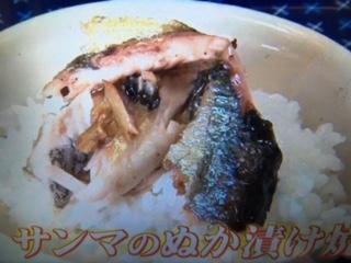 この差って何ですか?さんまレシピ~竜田揚げ・ぬか漬け・チーズ乗せなど