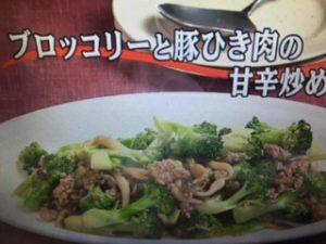 【キューピー3分クッキング】ブロッコリーと豚ひき肉の甘辛炒め レシピ