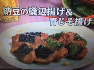 【キューピー3分クッキング】納豆の磯辺揚げ&青じそ揚げ レシピ