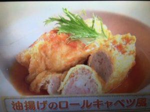 【上沼恵美子のおしゃべりクッキング】油揚げのロールキャベツ風 レシピ