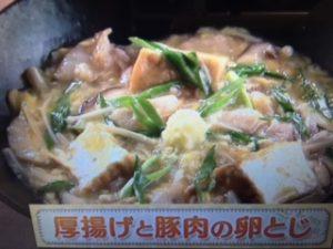 【上沼恵美子のおしゃべりクッキング】厚揚げと豚肉の卵とじ レシピ