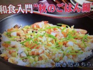 【キューピー3分クッキング】炊き込みちらしずし レシピ