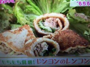 【雨上がり食楽部】レンコンのレンコン包み レシピ