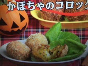【キューピー3分クッキング】かぼちゃのコロッケ レシピ