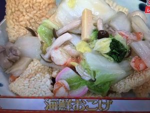 【あさイチ】シャキシャキ野菜で八宝菜&海鮮おこげ レシピ