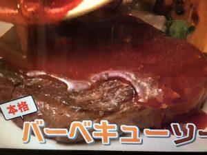 【あさイチ】二子玉川から学ぶタケノコ・ステーキ・マシュマロ レシピ