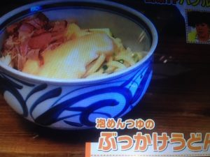 泡しょうゆ・泡めんつゆ・泡ポン酢の簡単作り方レシピ【あさイチ】