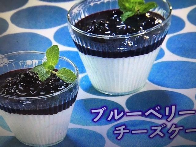 【NHKきょうの料理】ブルーベリーパンケーキ・チーズケーキ・スコーン レシピ