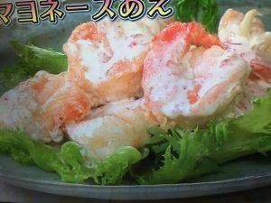 【きょうの料理ビギナーズ】えびのマヨネーズあえ&かじきの照り焼き レシピ