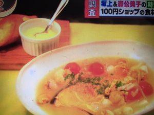 【バイキング】モリクミ流(森公美子)の桜えびで本格ブイヤベース レシピ
