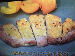 【きょうの料理ビギナーズ】豚肉のにんにくみそ焼き・豚肉のソテー 和風きのこソース