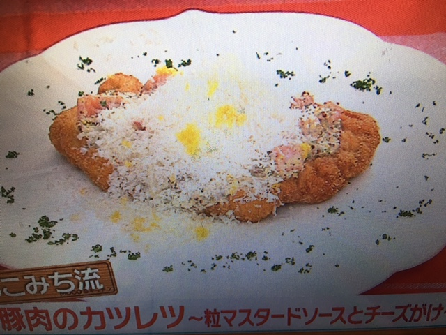【ZIP】モコズキッチンレシピ~豚肉のカツレツ レシピ