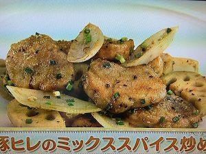 【上沼恵美子のおしゃべりクッキング】豚ヒレのミックススパイス炒め レシピ