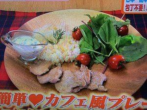 レシピの女王キッチン!なっとう野菜いため・汁なし担々麺・カフェ風プレート
