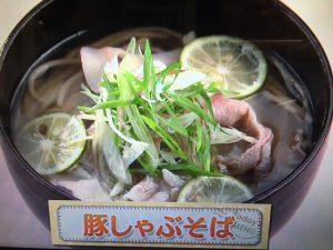 【上沼恵美子のおしゃべりクッキング】豚しゃぶそば レシピ