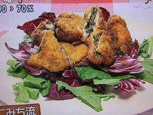 【ZIP】モコズキッチンレシピ~ベーコンとマッシュルームの入ったチキンカツ