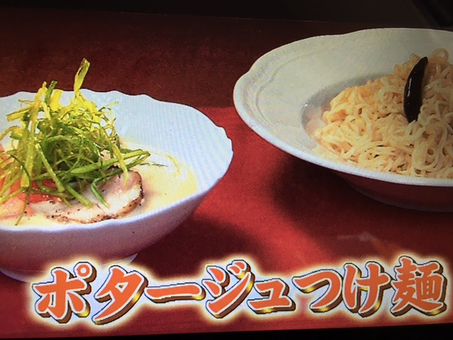 この差って何ですか?インスタントラーメン「サッポロ一番」のプロレシピ