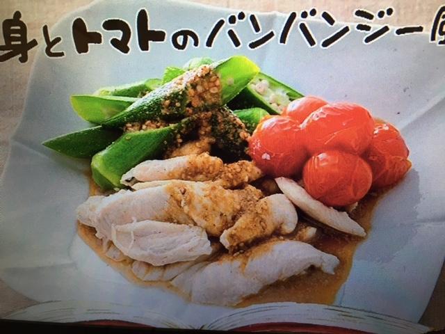 【NHKきょうの料理】唐揚げ・鶏むね肉のホイコーロー・バンバンジー レシピ