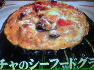 有吉ゼミ!北斗晶のコストコ美肌料理レシピ~グラタン・パスタパエリア・キヌアハンバーグ