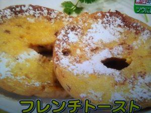 ヒルナンデス!コストコ人気商品ベスト10&アレンジ・使い切りレシピ