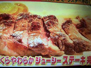この差って何ですか? プロのビーフステーキ・豚の角煮・ローストチキン レシピ