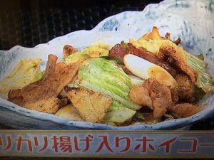 【雨上がり食楽部】カリカリ揚げ入りホイコーロー レシピ