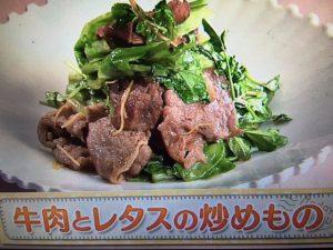 【上沼恵美子のおしゃべりクッキング】牛肉とレタスの炒めもの レシピ
