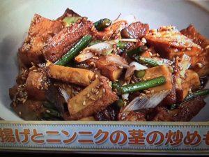 【上沼恵美子のおしゃべりクッキング】厚揚げとニンニクの茎の炒めもの レシピ