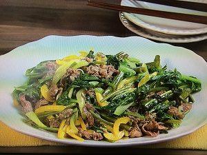 【キューピー3分クッキング】エン菜と牛肉の炒めもの レシピ