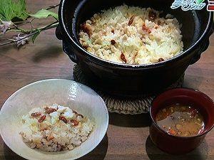 【あさイチ】ゴジベリーレシピ~ゴジベリーライスサラダ・ゴジベリーのシチリア風パスタなど