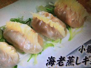 【バイキング】四天王餃子レシピ~チーズキムチ餃子・肉汁たっぷり餃子など