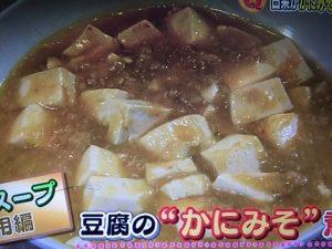 あさイチ スゴ技Q!冷凍白菜&白菜スープ・かに味噌などアレンジレシピ