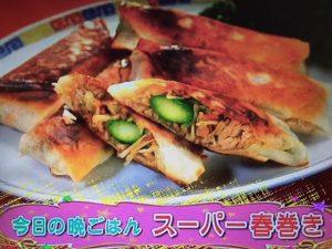【バイキング】みきママレシピ~春野菜たっぷりスーパー春巻き