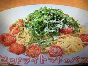 【NHKきょうの料理】栗原はるみのセミドライトマト&ベリーベリー酒 レシピ