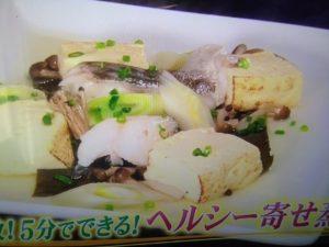 ヒルナンデス!ゆうこりんレシピ~ヘルシー寄せ蒸し・鮭のソテー・豆もやしの炊き込みご飯