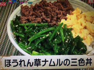 【あさチャン】佐々木健介のおかわり朝ゴハン~ほうれん草レシピ