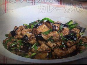 【キューピー3分クッキング】なすと豚肉のカレー炒め レシピ