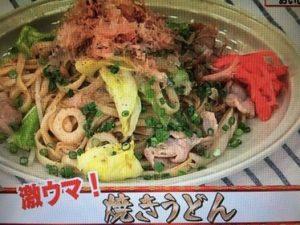 【あさイチ】コウケンテツの小倉のうまみたっぷり焼きうどん レシピ