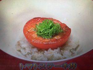 【きょうの料理ビギナーズ】トマトステーキ丼&サラダ風かつおたたき丼