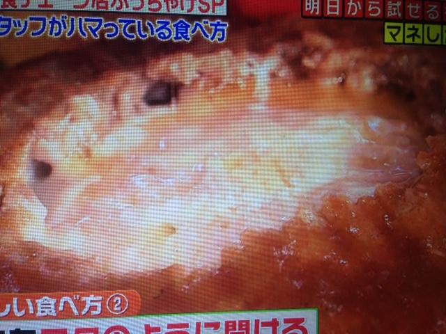 ジョブチューン!ガスト・ピザーラ・吉野家アレンジレシピ&人気メニュー