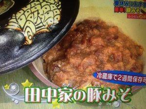 豚みそ&レタスと刺身のスープ茶漬け レシピ【あさイチ】